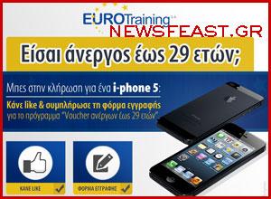 unemployed-application-iphone-kek-eurotraining-competition