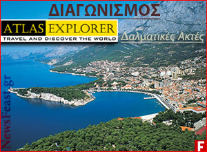 croatia-dalmatian-coast-riviera-atlasexplorer-competition