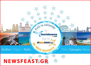 touristorama-travel-competiton-allabouthotels