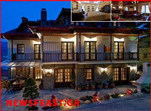 win-contest-kassaros-hotel-competition-metsovo-traditional-village