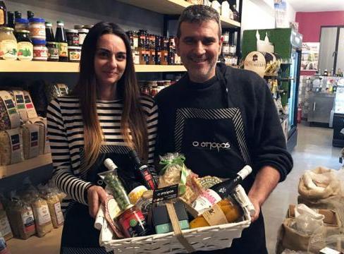 Διαγωνισμός για να κερδίσεις ένα καλάθι γεμάτο προϊόντα από τον 'Σπόρο'