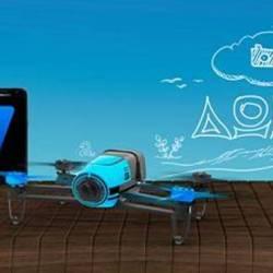 Διαγωνισμός για να κερδίσεις Samsung Galaxy S7, Drone Bebop Parrot, Action Camera Gopro από τον ΓΕΡΜΑΝΟ