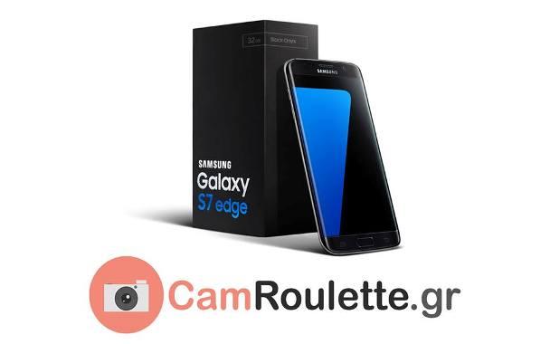 Διαγωνισμός για να κερδίσεις ένα Samsung Galaxy S7 από το Camroulette.gr