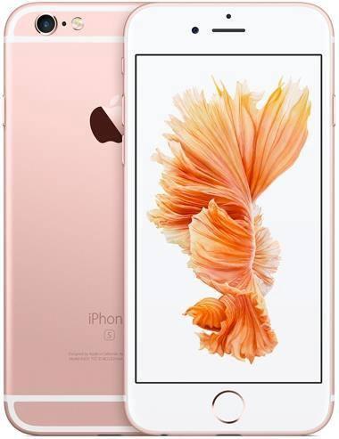 Διαγωνισμός για να κερδίσεις ένα iPhone 6s από το The Dolls