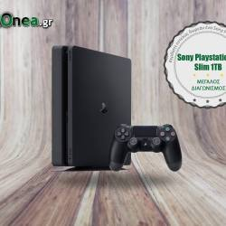 competition-paonea-contest-gift-sony-playstation-4-2