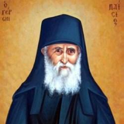 Γέροντας Παΐσιος: Ακουσε ο αγιος Παϊσιος την προσευχή μας