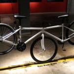 Το τραμπαλοποδήλατο