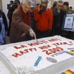 Ρεκόρ μεγαλύτερης τούρτας