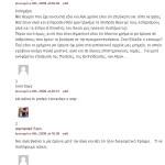 Newsfilter.gr: αλλαγή στην εμφάνιση των σχολίων