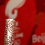 Άνευ λαμπαδηδρομίας οι Ολυμπιακοί του 2012