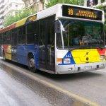 Νέο λεωφορείο για το αεροδρόμιο Μακεδονία