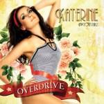 Η Κατερίνα Αυγουστάκη θα πάει στη Eurovision για την Ελλάδα;