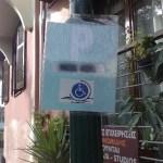 Περίεργη πινακίδα για αναπηρική θέση parking