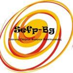 SEFP-BG: Σύλλογος Ελλήνων Φοιτητών Φιλιππούπολης