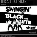 Swing your Friday με τους Harlem Hot Shots