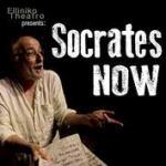 Socrates Now / Σωκράτης Τώρα