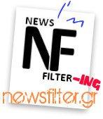 newsfilter.gr