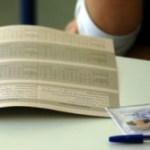 Θέματα νεοελληνικής γλώσσας γενικής παιδείας πανελλαδικών εξετάσεων 2013