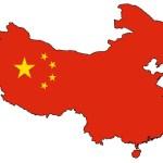 Τι τρέχει με την Κίνα?