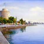 Η Θεσσαλονίκη χθες και σήμερα