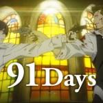 91 Μέρες