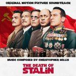 Οι ταινίες του 2017: Ο Θάνατος του Στάλιν