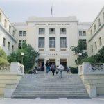 Σπουδές στα Οικονομικά: τα 5 πιο περιζήτητα τμήματα στην Ελλάδα