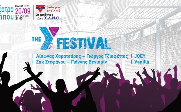 The Y Festival - Έρχεται στο Θέατρο Κήπου