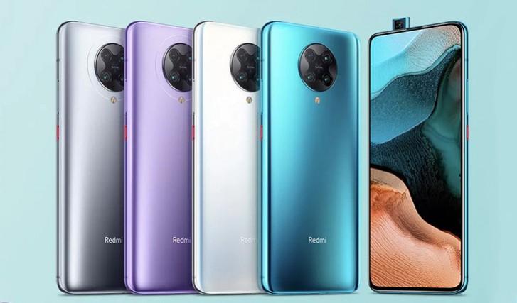 Redmi K30 pro écran option de couleur