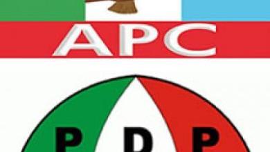 Wpid Apc And Pdp Logos