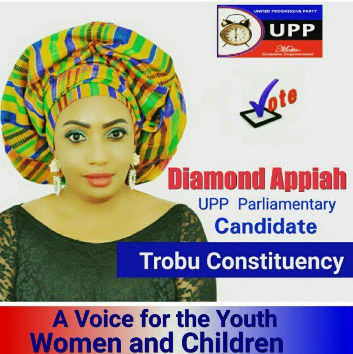 diamond-appiah-1-768x768
