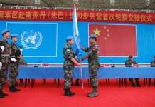 China UN membership