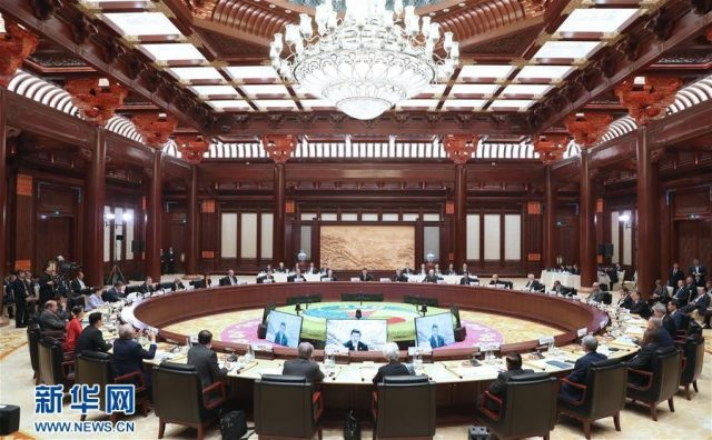 Belt and Road Forum