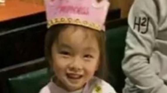 Nursery school girl