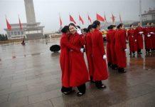 China's new era