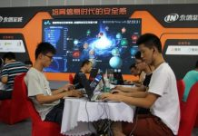 Thirty white-hat hackers from 10 Chinese universities measure their skills in attacking and defending computer systems during China's third Cyber Security Week on Sept. 20, 2016, in Wuhan, central China's Hubei province. (Photo from People's Daily)