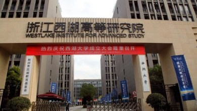 Front Gate Of Yunqi Campus
