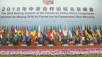 Focac Summit