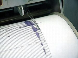 terremoto-400x300