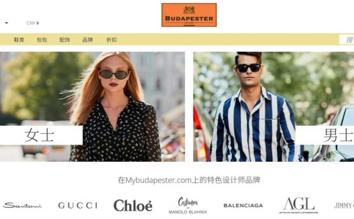 Mybudapester.com launches online shop in China