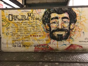 A mural of Mo Salah
