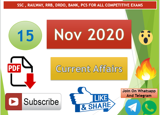 Current Affairs 15 Nov 2020 In Hindi+English Gk Question