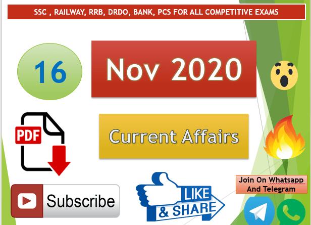 Current Affairs 16 Nov 2020 In Hindi+English Gk Question