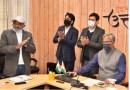 मुख्यमंत्री ने वन विकास निगम  के ई पोर्टल का किया शुभारम्भ।
