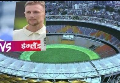 इंग्लैंड को दस विकेट से हराकर टीम इंडिया ने रचा इतिहास