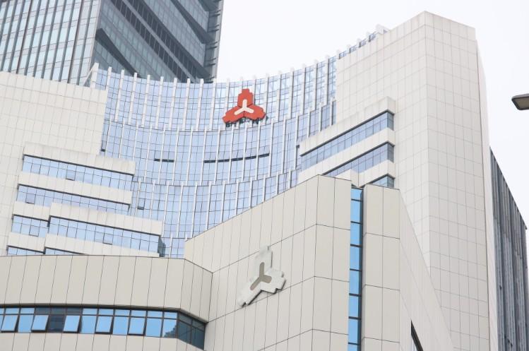 《中國金融穩定報告(2019)》:加快出臺《非銀行支付機構條例》   五花八門