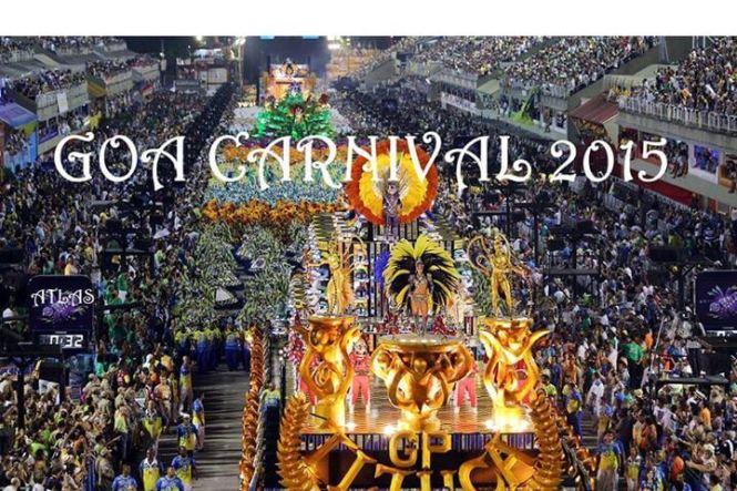 goa-carnival-2015
