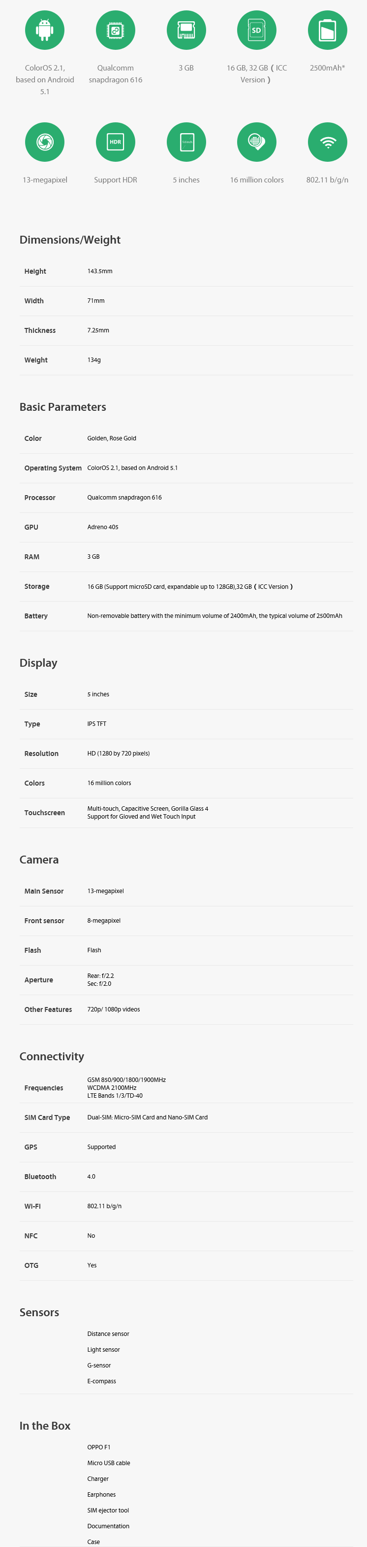OPPO_F1_specifications