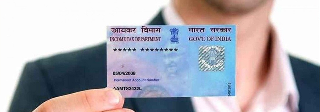 What Is the Purpose of a PAN Card?