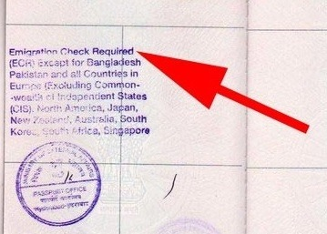 What is the meaning of ecr and non-ecr category in an Indian passport? 1